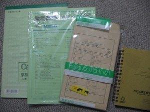履歴書用紙やお月謝袋。明らかに使いそうになし。。。これもすぐリクエストあり!