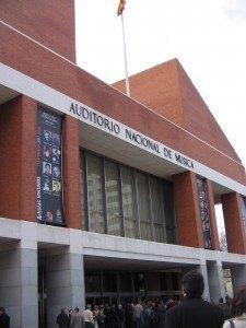 国立音楽堂の入口