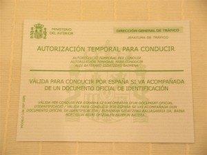 やっと仮免許を入手!何とスペインの公的な言語(カステヤーノ語、カタルーニャ語、ガリシア語、バスク語)で書かれています。