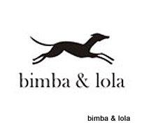 ブランドのロゴ。デザイナーが犬好きだからこれになったそうですよ。