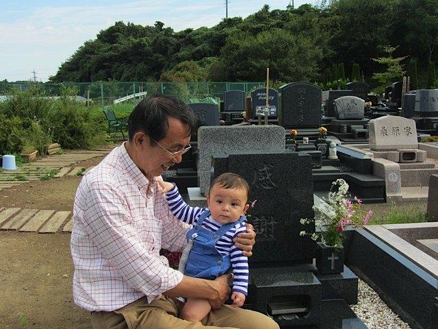 健斗と父。良いお天気の日でした。