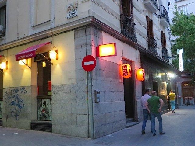 マドリッドの中心にいきなり赤提灯が。なかなか美味しい和食のお店でした。